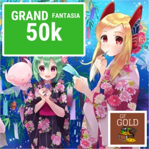 GOLD GRAND FANTASIA 50K