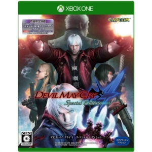 Devil May Cry 4 Edição Completa Xbox One Digital Online